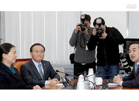 La Asamblea Nacional celebrará sesiones extraordinarias durante febrero