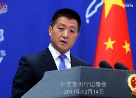 """중국 외교부, 트럼프의 북미 대화 의향에 """"모든 노력 환영"""""""