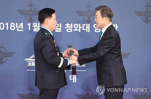 Moon Congratulates New Military Generals with Ceremonial Sword