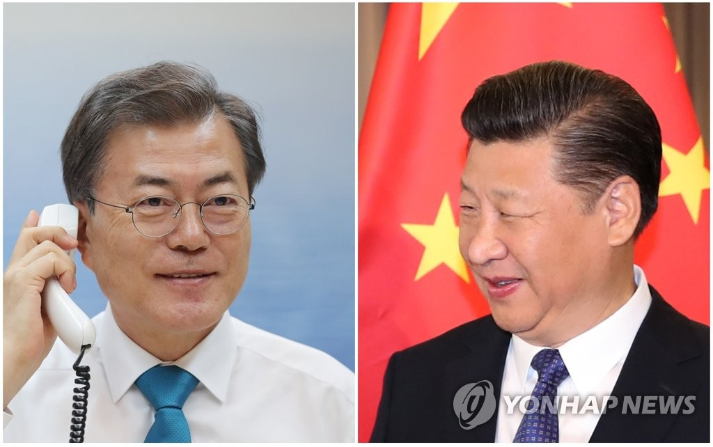 Moon, Xi Agree to Strengthen Cooperation to Bring Peace to Korean Peninsula