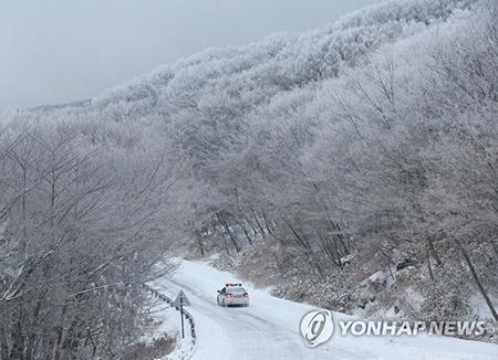 Heftige Schneefälle und Kälte suchen Korea heim