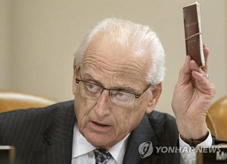 미 연방하원 중진 '평창올림픽 지지' 공식입장