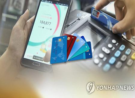 '카드 포인트 현금처럼 사용' 추진