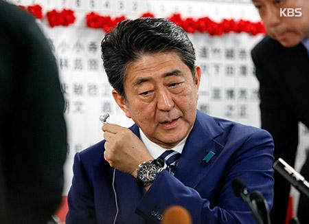 Japanische Zeitung: Premier Abe wird nicht zu den Olympischen Spielen in PyeongChang kommen