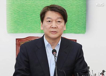 안철수, 내홍 중재안에 '사퇴 불가' 결론…전당대회 강행 의지