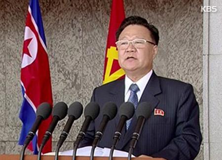 """통일부 """"북한 노동당 조직지도부장에 최룡해""""…공식 확인"""