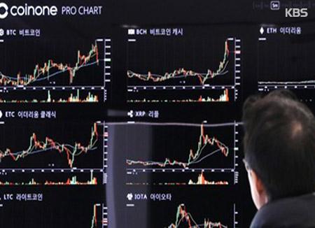 Polizei und Steuerbehörde untersuchen Kryptowährungsbörsen