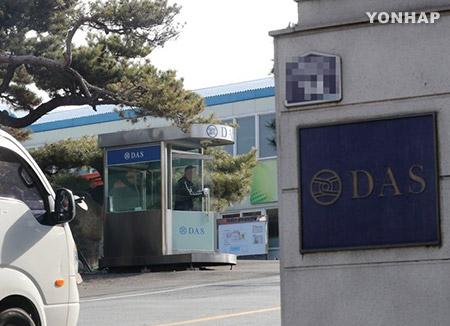 Registran una empresa que podría pertenecer a Lee Myung Bak