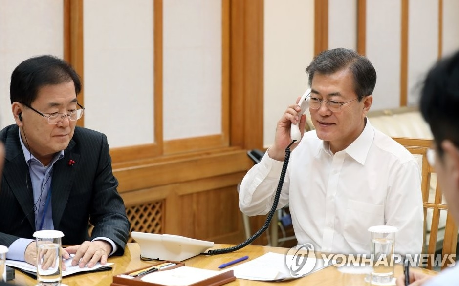 Moon, Trump Seek to Keep Momentum for Dialogue