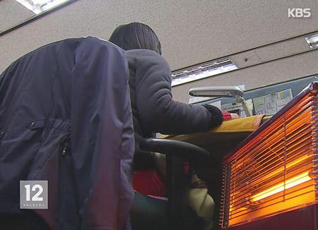 Las autoridades llaman a ahorrar energía ante la ola de frío