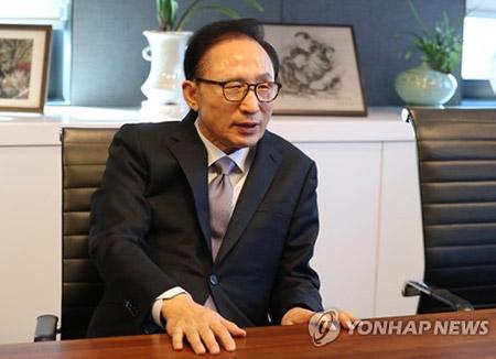Viện Kiểm sát điều tra cựu trợ lý của cựu Tổng thống Lee Myung-bak