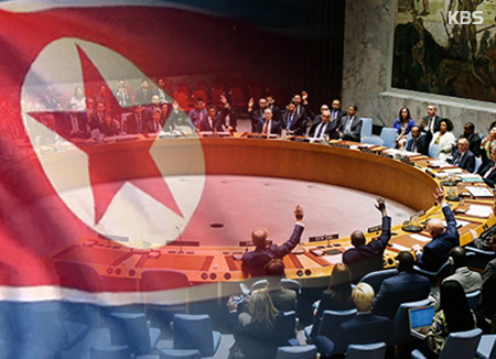 UN Requests N. Korea Investigate 27 Forced Disappearances
