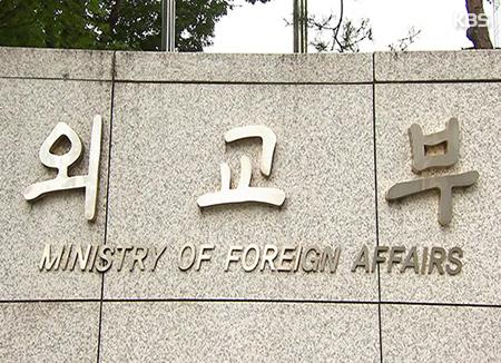 日本への追加要求せず 慰安婦問題で外交部