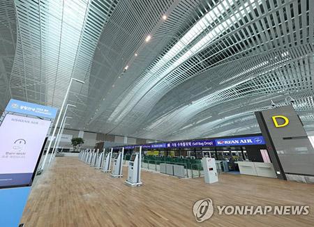 La Terminal 2 del Aeropuerto de Incheon entra en funcionamiento