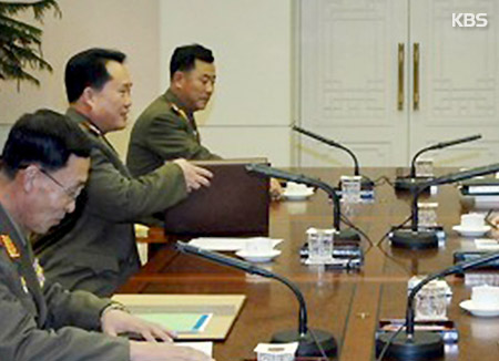 """Military Talks to Come After N. Korean Olympic Delegation Size is Confirmed"""