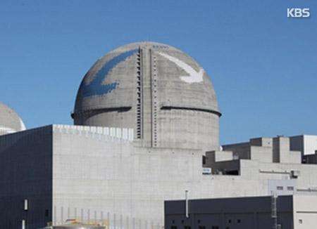Un sistema de informará sobre el nivel de radiactividad en lugares próximos a centrales atómicas
