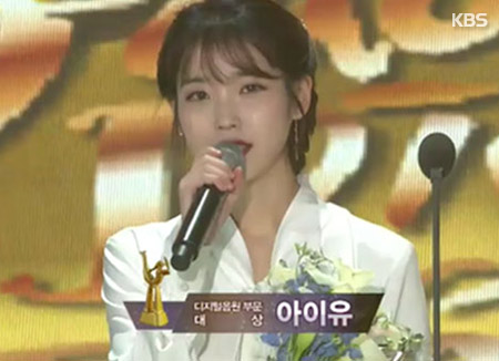 IU y BTS brillan con fuerza en los Golden Disc Awards 2018