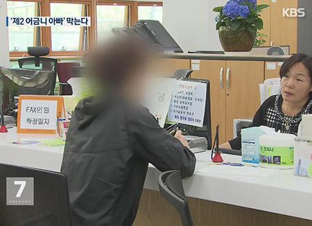 '제2의 어금니 아빠' 막는다…정부보조금 수급 3중 감시