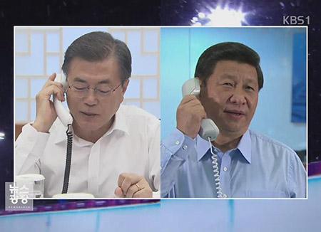 Moon et Xi discutent des pourparlers intercoréens et des JO de PyeongChang