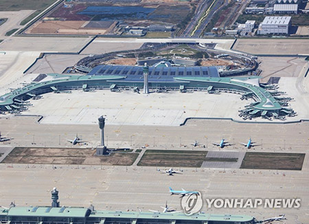 Aéroport international d'Incheon : le terminal 2 se dévoile