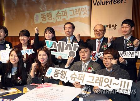 서울 인구 줄었지만 자원봉사자 늘었다…작년 394만명 참여