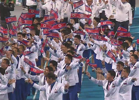 북한 대표단 평창 방문…대북 제재 위반 가능성은?