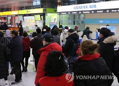 Una intensa ola de frío azota Corea del Sur