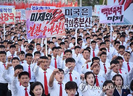 """북한, 미국 '종교자유 우려국' 재지정에 """"모략 책동"""" 비난"""