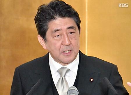 Токио не приемлет новой позиции Сеула по проблеме сексуального рабства