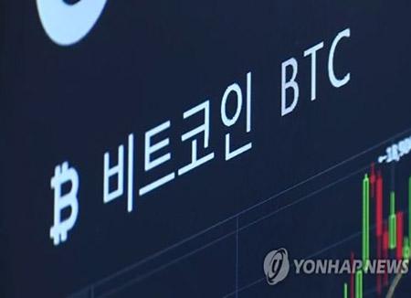신한은행,가상화폐 실명확인계좌 도입 철회