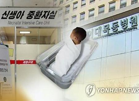 大学病院での新生児死亡事故 死因は細菌の感染