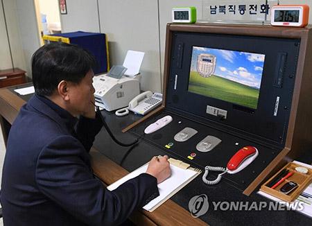 Las dos Coreas reanudan el canal de contacto intercoreano en Panmunjeom