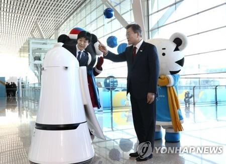 Presiden Moon : Pemerintah Mendukung Fasilitas Bandara Incheon