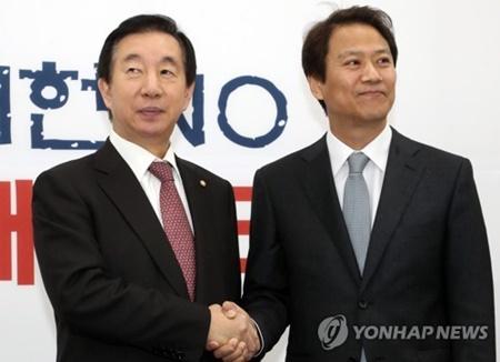 Différend résolu entre la Cheongwadae et le PLC