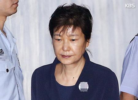 La Justice gèle les actifs de l'ex-présidente Park