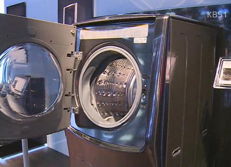 Samsung : entrée en service de la nouvelle usine de machines à laver aux Etats-Unis