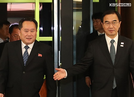 Nordkorea schlägt Arbeitsgespräche zur Entsendung von Künstlergruppe für PyeongChang vor