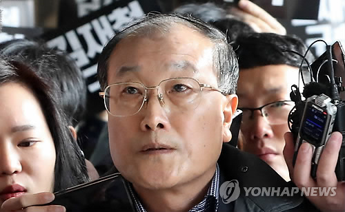 Prosecution to Indict Ex-MBC Chief Next Week