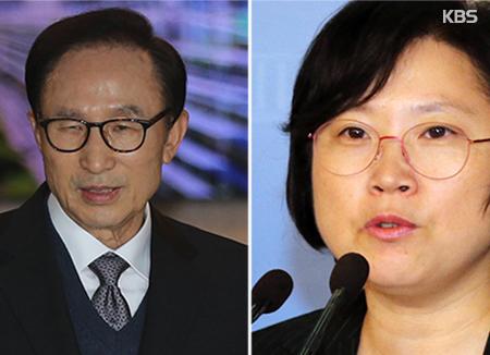 """민주, 국정원 특활비의혹 수사에 """"MB, 스스로 진실 고백해야"""""""