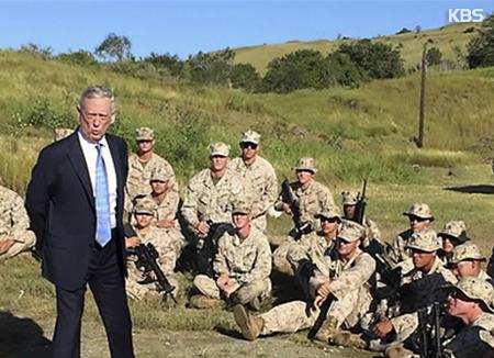 韓米軍事演習の完全中止を要求 北韓メディア