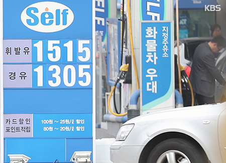 새해에도 기름값 오름세 지속…휘발유 24주 연속 상승