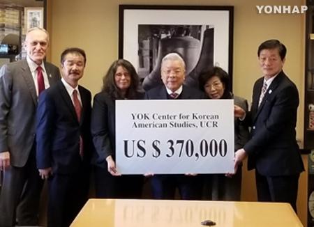 '재미동포 기부왕' 홍명기 회장, 김영옥연구소에 37만불 쾌척
