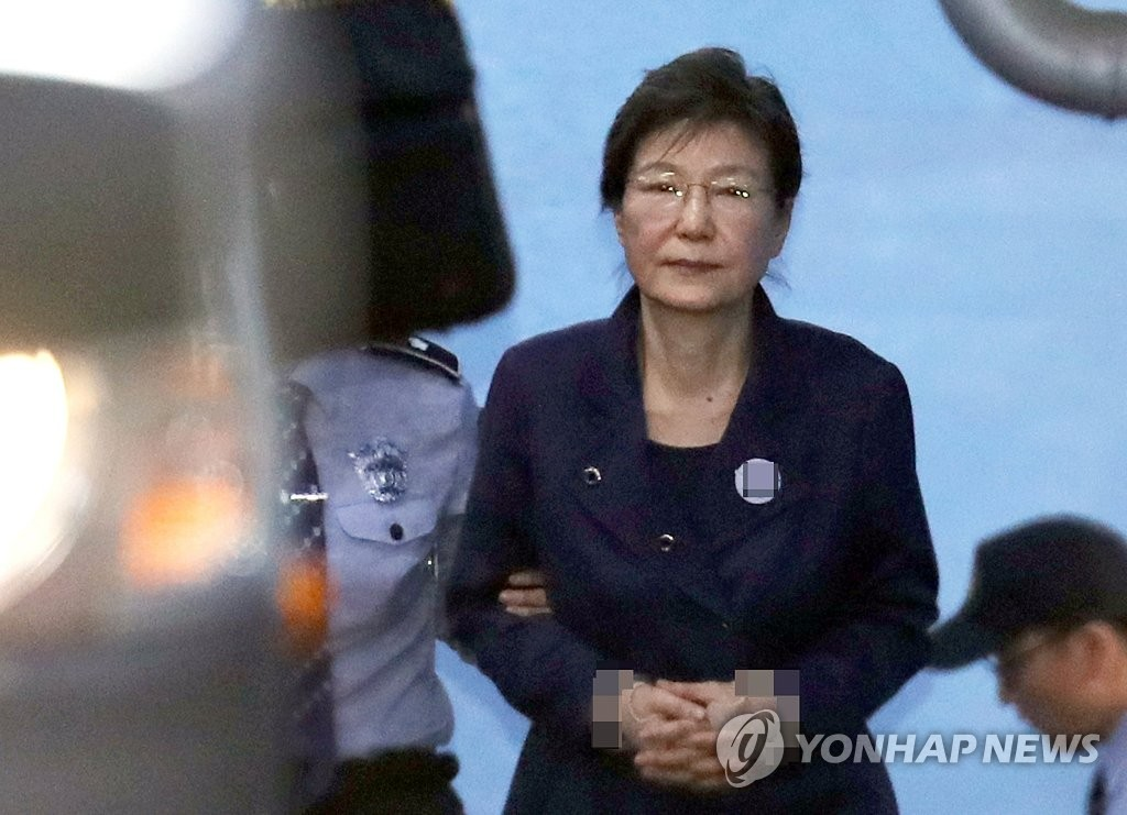 Court Freezes Ex-President's Assets over NIS Bribery