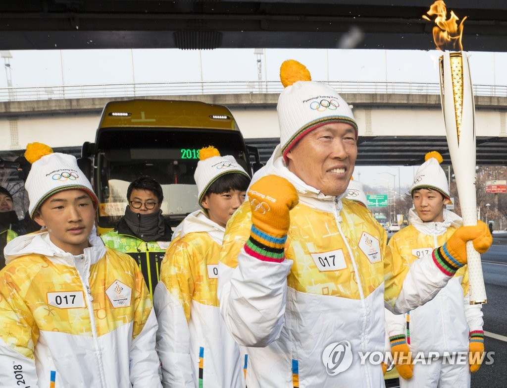 Rival Koreas may share a bobsled at the Olympics