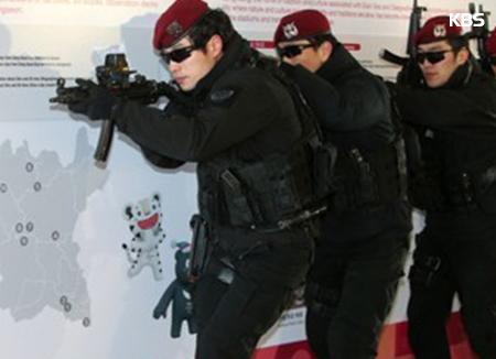 한미, '평창올림픽 테러방지' 전방위공조…정보공유·합동훈련
