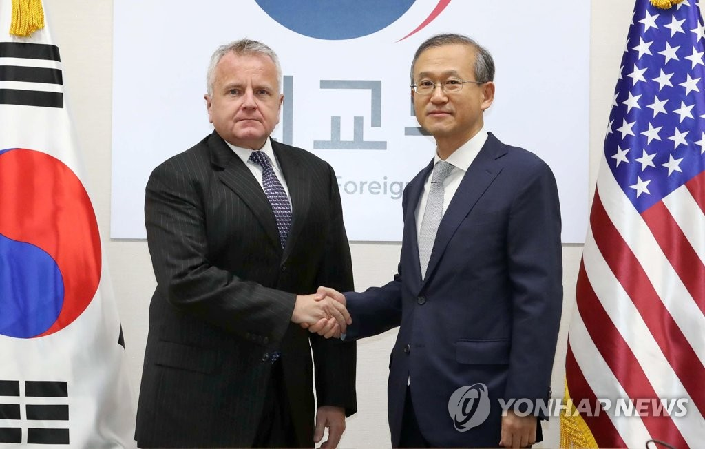 Korea proposes meeting with N. Korea to discuss Olympics