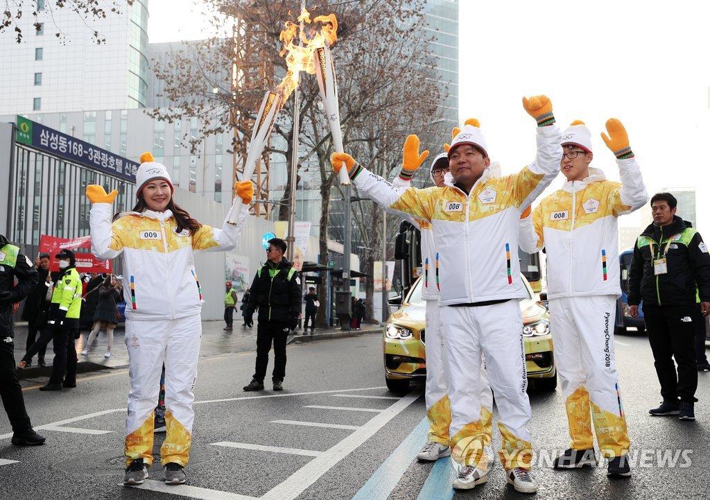 Ngọn đuốc Olympic đã đến tỉnh Gangwon