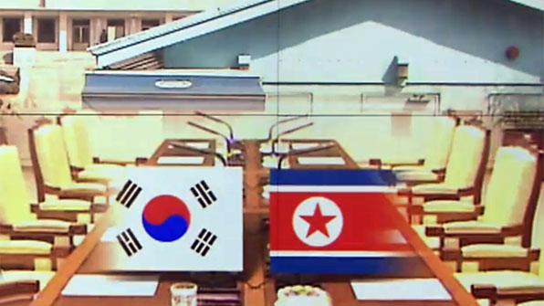 17 января Юг и Север обсудят участие северокорейских спортсменов в зимней Олимпиаде