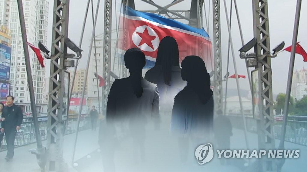 Reunificación niega la posibilidad de repatriar a las desertoras norcoreanas