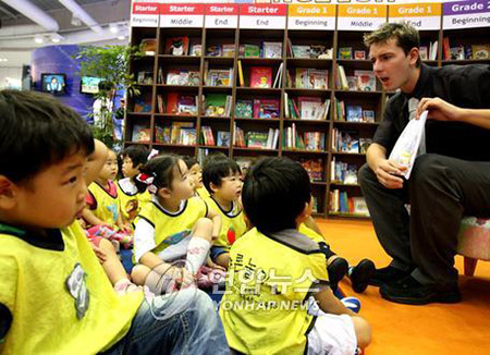 Gov't Won't Enforce Ban on After-School English Classes in Kindergartens